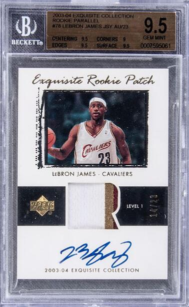 2003 lebron james rookie exquisite collection